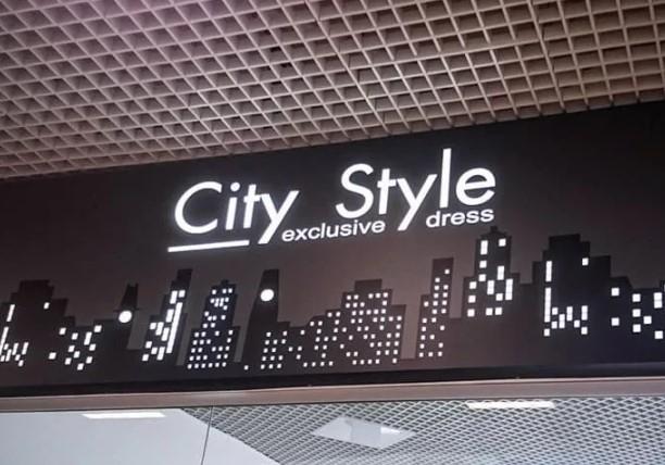 Названия магазинов одежды со словом «стиль»