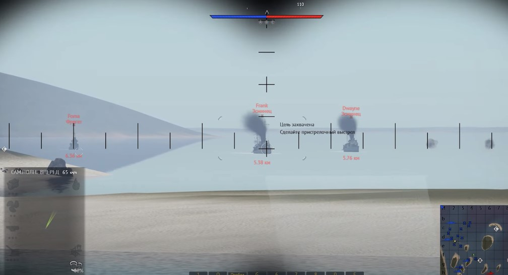 Ники для War Thunder