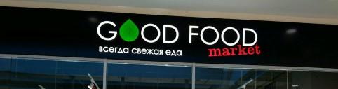 Названия продуктовых магазинов на иностранных языках