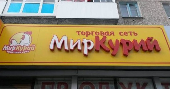 Креативные названия для магазина продуктов